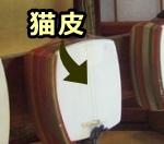 【吃狗肉】台湾犬食文化について語る【中韓同様】YouTube動画>26本 ->画像>15枚